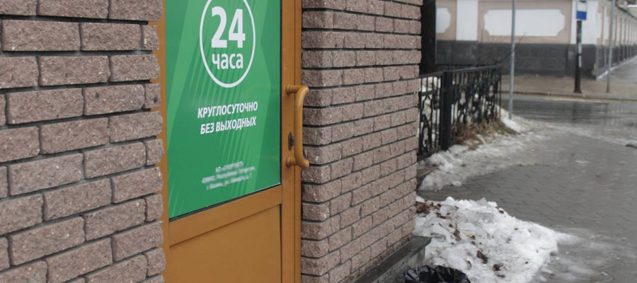 Новые поправки для букмекеров РФ