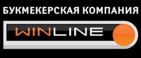 Winline com – букмекерская контора