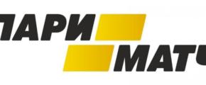Париматч — официальный сайт. Обзор