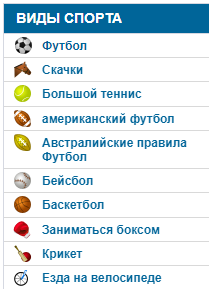 Winner БК. Линия и роспись
