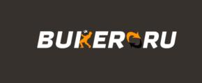 Buker ru – официальный сайт букмекера