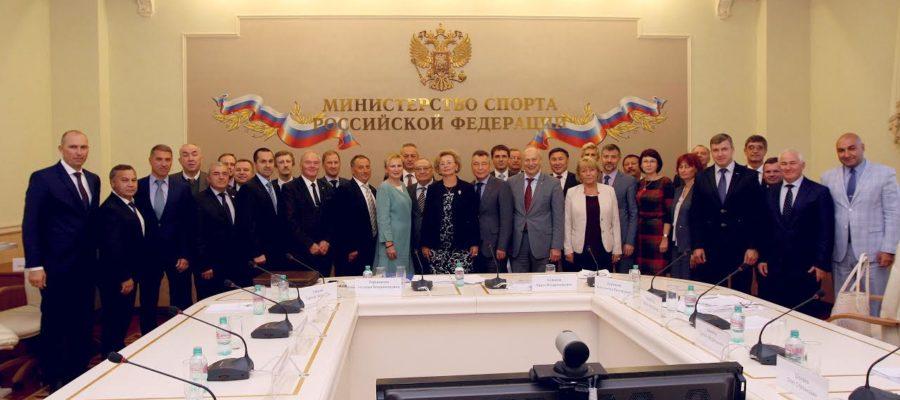 Заседание Минспорта РФ