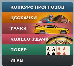 Golpas - азартные игры на сайте