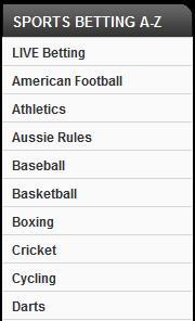 Перечень доступных спортивных дисциплин