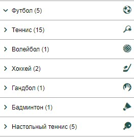 Контора популярные казахстане букмекерская в