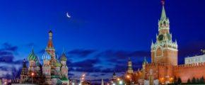 Букмекерская контора 1xbet. Адреса в Москве