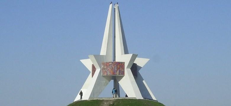 киров букмекерская контора город
