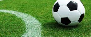 Где делать ставки на футбол
