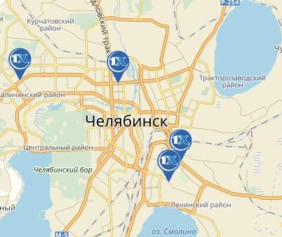 1xbet: адреса (Челябинск) на карте