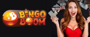 Букмекер Бинго-Бум запускает проект «Ответственная игра»