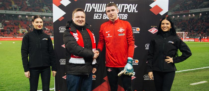 БК Winline: Александр Селихов - лучший игрок Спартака за ноябрь
