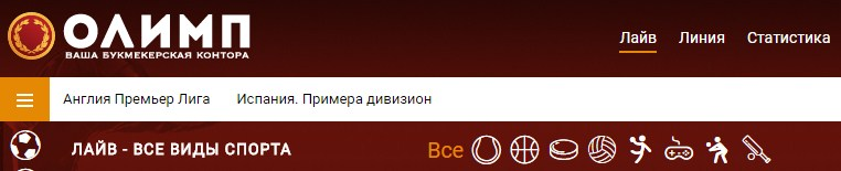 Главная страница сайта Олимп