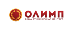 Олимп ру — ставки онлайн