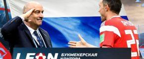 Букмекер «Леонбетс» разыгрывает 175 000 рублей