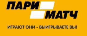 Пари Матч. Регистрация
