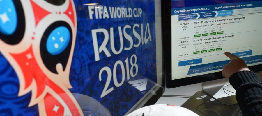 Во время ЧМ-2018 в России было осуществлено ставок на 136 млрд евро