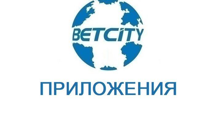 лого бетсити