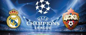 ЦСКА — Реал Мадрид. Прогноз на матч Лиги чемпионов 02.10.18