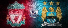 Ливерпуль — Манчестер Сити. Прогноз на матч АПЛ 7.10.18
