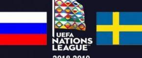 Россия — Швеция. Прогноз на матч Лиги Наций 11.10.18