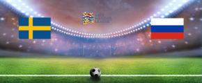 Швеция — Россия. Прогноз на матч Лиги наций УЕФА 20.11.2018